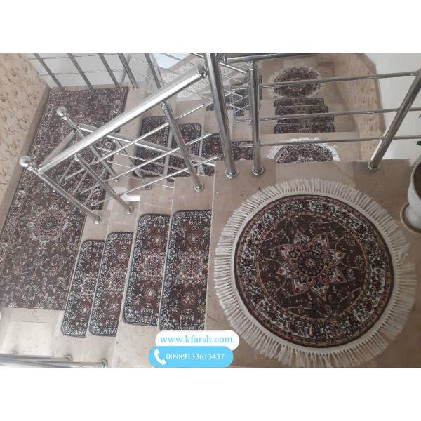 فرش پله گردویی